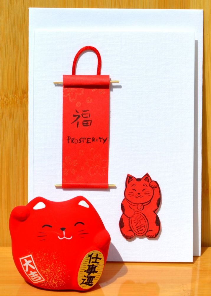 Handmade Card  Lucky Red Cat ornament & Prosperity Calligraphy scroll